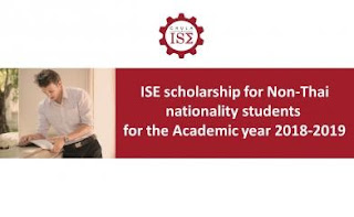 ISE Scholarship For Non-Thai Nationality Students 2018-2019 [Apply]