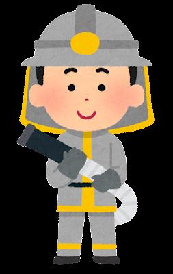 消防士の男の子のイラスト(将来の夢)