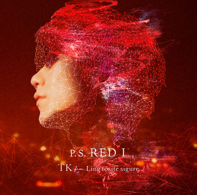 TK FROM LING TOSITE SIGURE - P.S. RED I