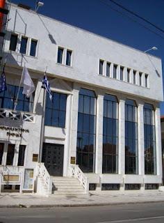 Το Επιμελητήριο Πιερίας διοργανώνει ενημερωτική εκδήλωση με θέμα : «Διαχείριση Πνευματικών Δικαιωμάτων»