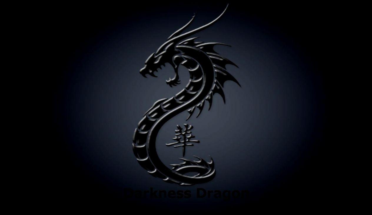 Wallpaper Hd 3d Dragon Black Background Mega Wallpapers