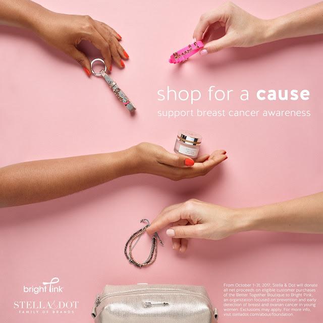 Whitney Fields Style Beauty Jewelry Blog Stella Dot