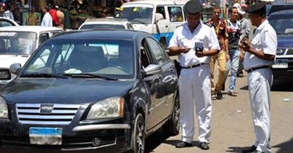 القانون المعدل ٢٠٢٠ أهم التعديلات بقانون المرور الأخيرة