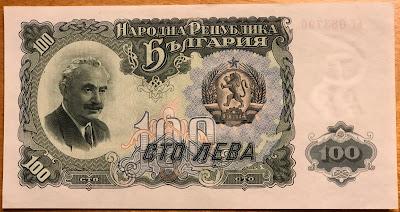 https://exileguysattic.ecrater.com/p/31378497/vintage-bulgaria-1951-100-lev-banknote
