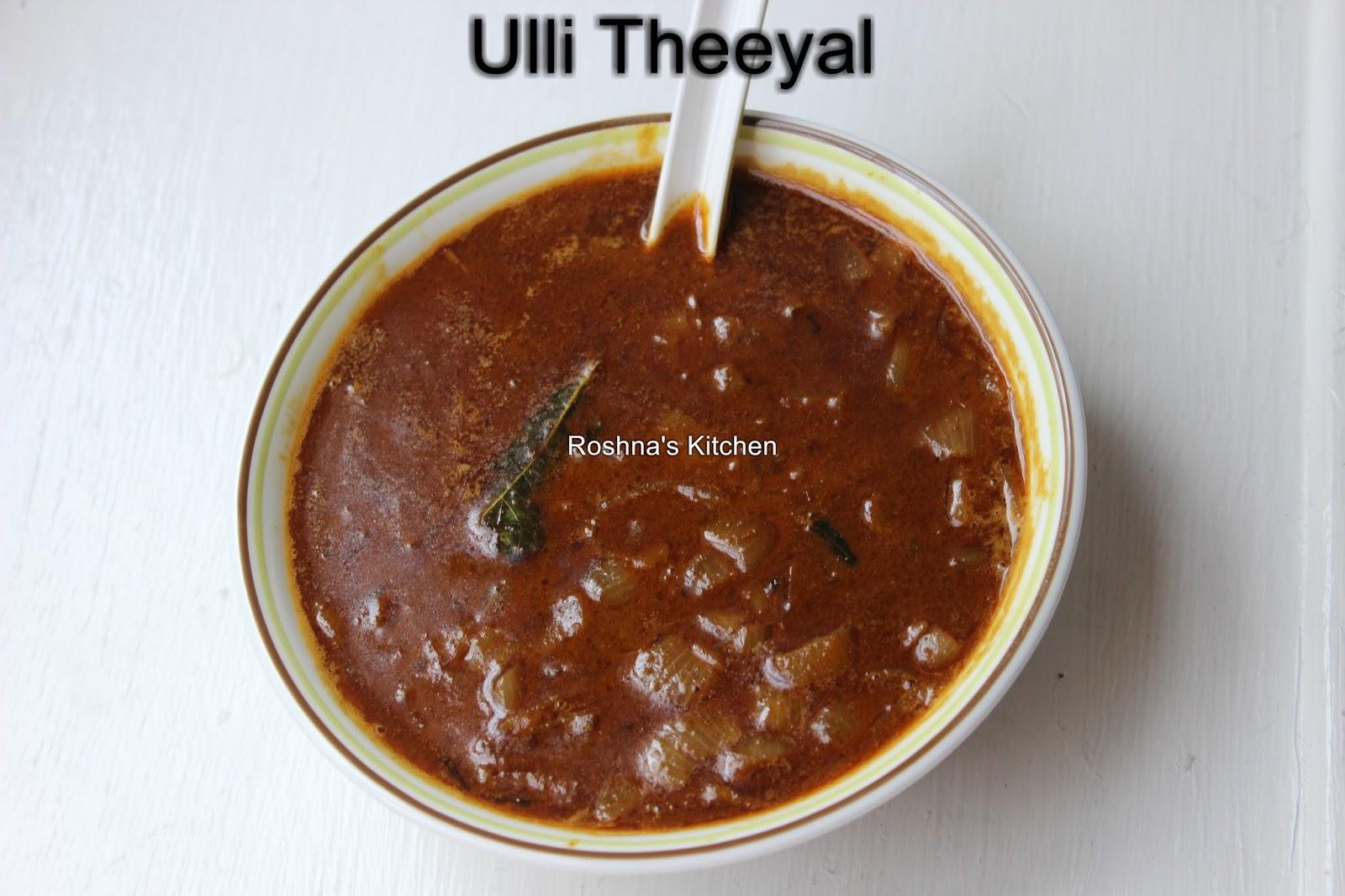 Ulli-theeyal