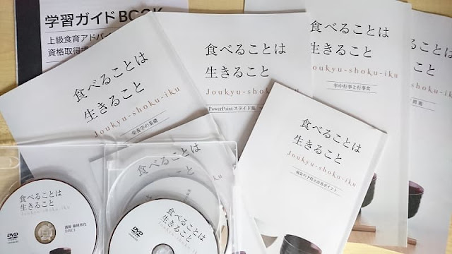 キャリアカレッジジャパンのテキスト