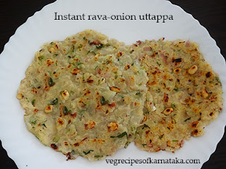 Rave uttappa recipe in Kannada