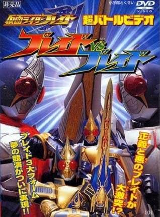 [Download] Kamen Rider Blade Hyper Battle Subtitle Indonesia