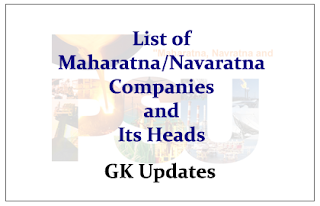List of Maharatna/ Navaratna Companies in India and Its Heads- GK Updates