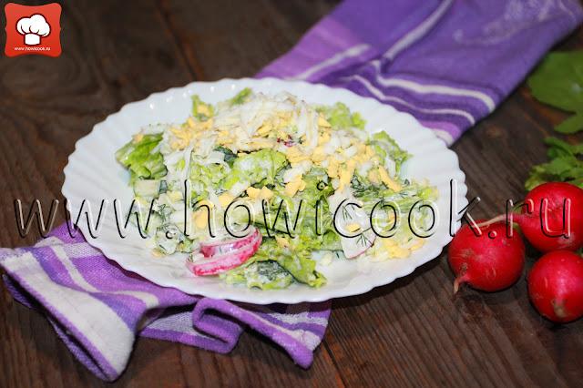 рецепт узбекского салата бахор