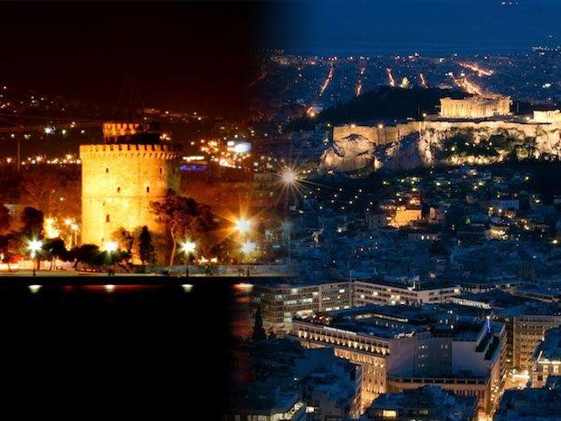 μετακομίστε από αθηνα σε Θεσσαλονίκη