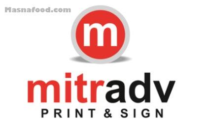 Lowongan Kerja Admin Kasir Mitradv Print & Sign di Serpong