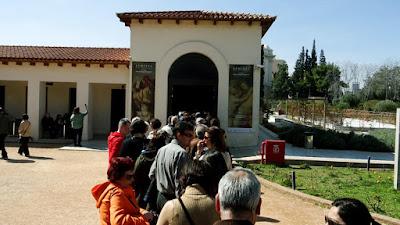 """Ένα ηχητικό γκράφιτι με τη """"φωνή"""" των βατράχων στο Βυζαντινό μουσείο"""