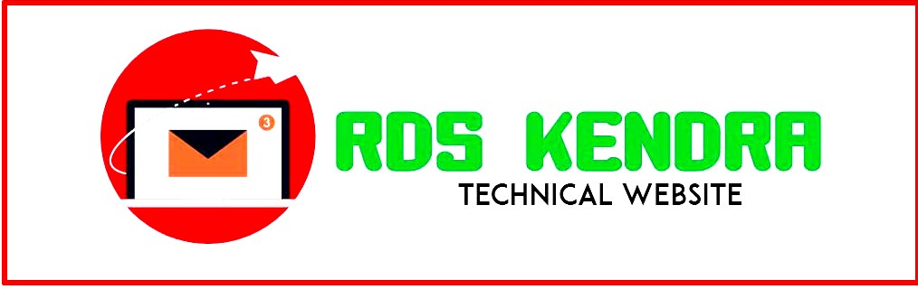 RDS KENDRA | TECHNICAL WEBSITE