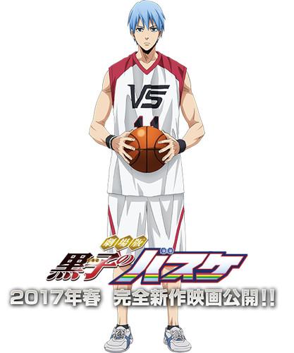 Revelado titulo do filme de Kuroko no Basket: Extra Game