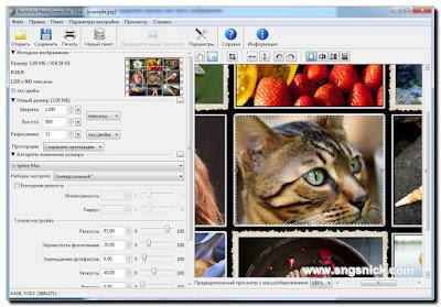 PhotoZoom Pro 7.1 - Инструмент выделения
