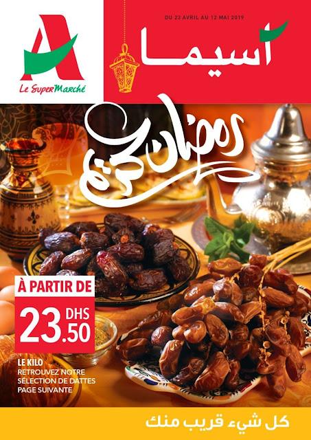 catalogue acima avril mai ramadan 2019