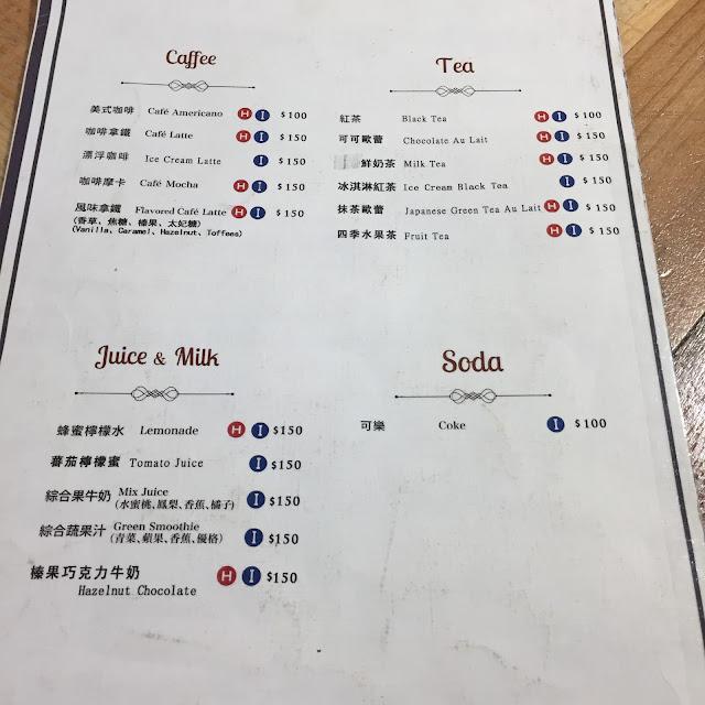 IMG 0273 - 【台中甜點】jamling Cafe 台中 - 來自東京鬆鬆軟軟入口即化的鬆餅 貓王鬆餅 吃起來有花生的甜 培根的鹹 ~一整個超級特別!!