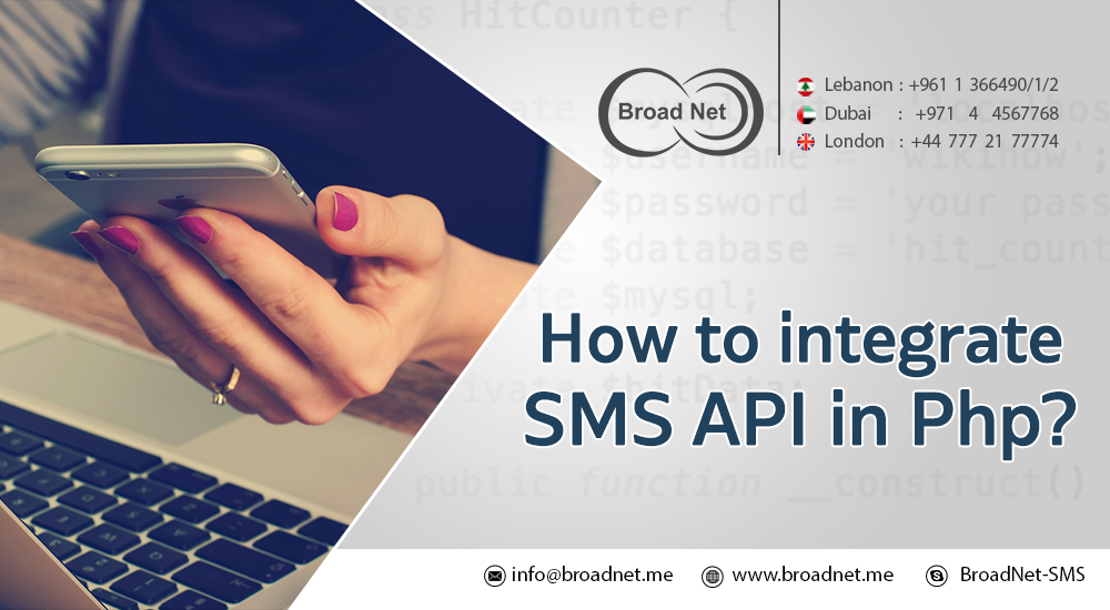 How to integrate sms api in php