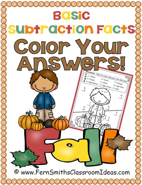 Fern Smith's Classroom Ideas Fall Fun! Subtraction color your answers printables at teacherspayteachers.