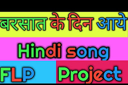 Barsaat ke din aaye FLP project download free and easily [without any password ]