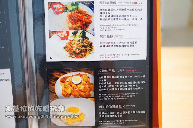 13115918 988758247844087 4590254471259929199 o - 韓式料理|首爾的早晨