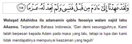 doa melupakan seseorang yang disayang
