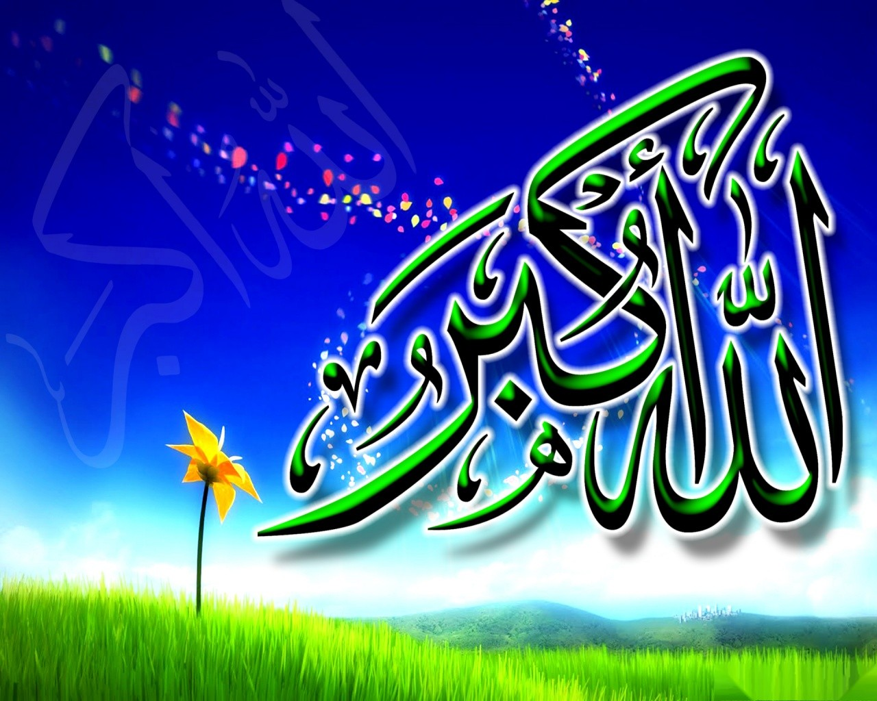 Islamic High Quality Wallpapers: New HD Natural Allah O Akbar Wallpaper