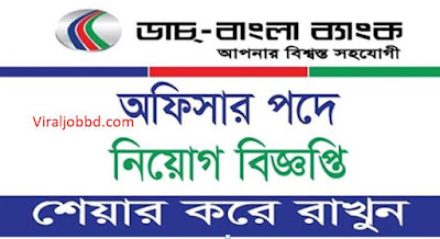 Dutch Bangla Bank Limited Job Circular (2019)