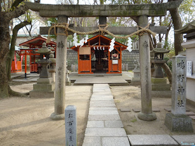 生國魂神社鴫野神社鳥居
