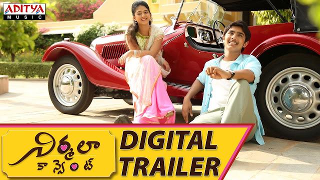 Nirmala Convent Digital First look Teaser, Trailer | Nagarjuna, Roshan Salur, Roshan,Shriya Sharma