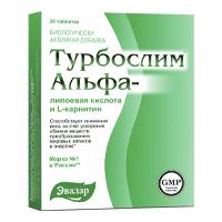 Турбослим Альфа липоевая кислота и L-карнитин
