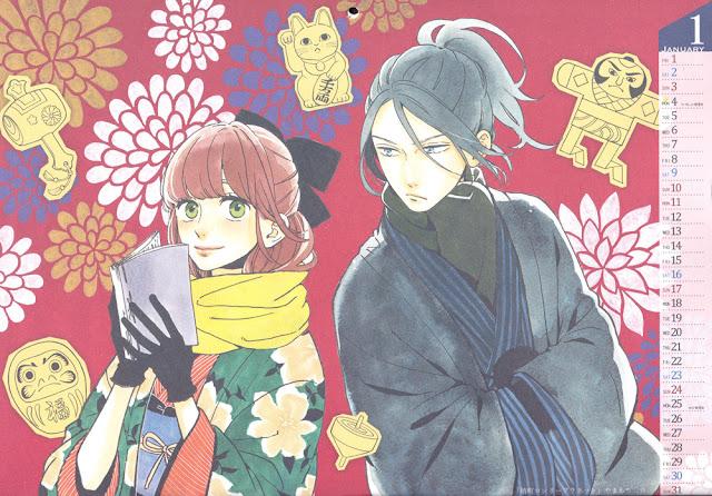 Enero: Tsubaki-chou Lonely Planet de Mika Yamamori