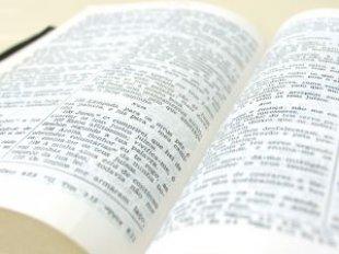 17 Ayat Al-Quran Tentang Injil