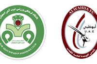 مشاهدة مباراة ذوب آهن اصفهان والوحدة بث مباشر 6-3-2018 دوري أبطال آسيا