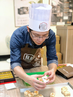 DIY THINGS TO DO IN TAIWAN Pineapple Cake Making Workshop in Taipei