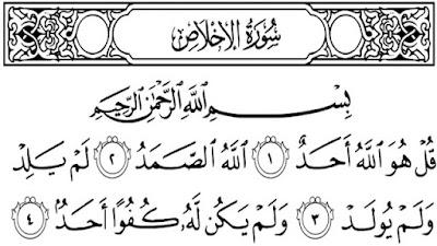 Bacalah SURAT AL-IHLAS Pada 9 Waktu Ini! LUAR BIASA Khasiatnya