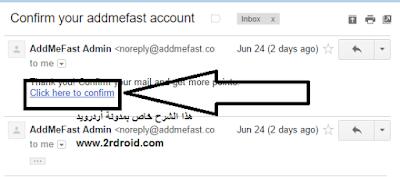 اسهل و اسرع طريقة زيادة نقاط موقع التبادل الشهير Addmefast