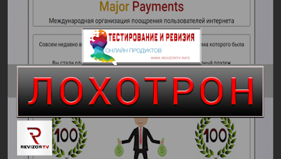 vinogradov-ivan-konstantinovich-i-programma-cloud-money