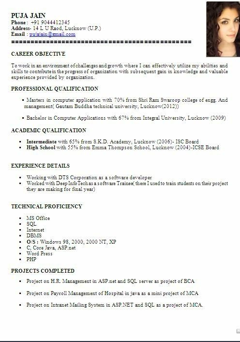career goals essay for mechanical engineering