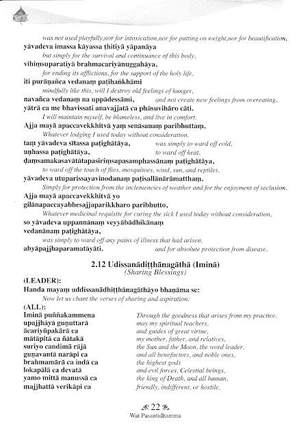 Wat Pasantidhamma Changing Book - 2.11 Atītapaccavekkhaṇa