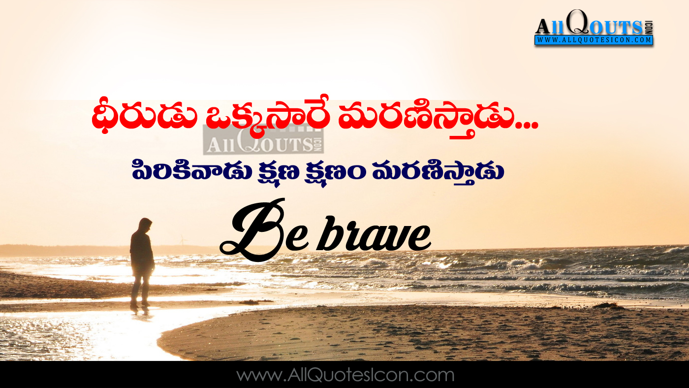 Uplifting Quotes For Life Best Inspiration Quotes In Telugu Wallpapers Famous Life Inspiring