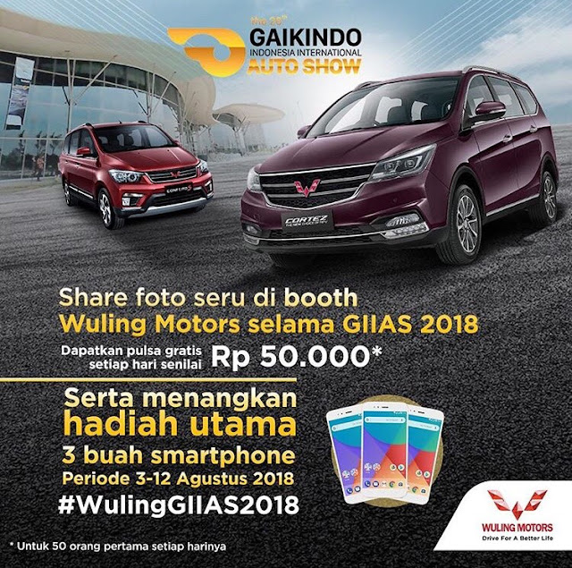promo wuling on giias 2018