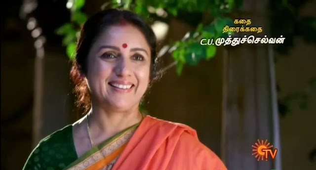 Azhagu serial actress