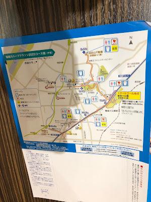 寝屋川ハーフマラソン2020の詳細パンフレット