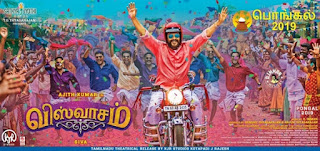 Viswasam First Look Poster 2