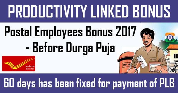 Postal-Employees-Bonus-2017