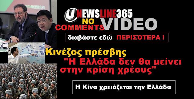 https://u-news16.blogspot.gr/2017/04/blog-post_13.html