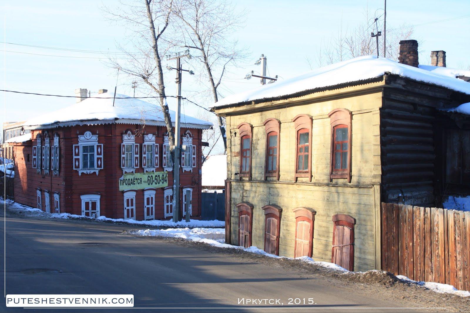 Улица со старыми деревянными домами