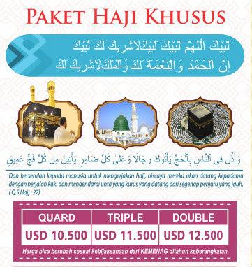 biaya paket haji visa depag ri